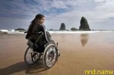 """Итоги конкурса для москвичей с инвалидностью """"Побеждай и путешествуй!"""""""