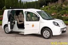 Электромобиль для Папы Римского