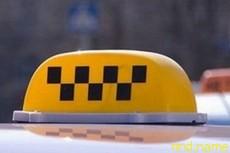 Социальное такси в Тольятти