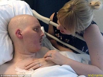 24-летний Уильям Кент, умиравший от неизлечимой болезни, вступил в брак со своей 25-летней возлюбленной Эммой