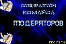 """Модераторами сайта РИА """"Новости"""" станут подопечные НКО"""