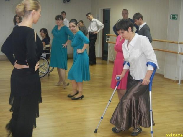 Мастер класс по бальному танцу