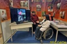 В Екатеринбурге прошел международный конгресс инвалидов
