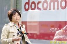 Японский сервис перевода телефонных разговоров