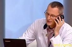 Может ли врач вылечить дистанционно по телефону?