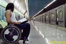 Международный день инвалидов 3 декабря 2012
