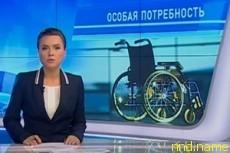 Украинцы смогут бесплатно получить коляску от государства