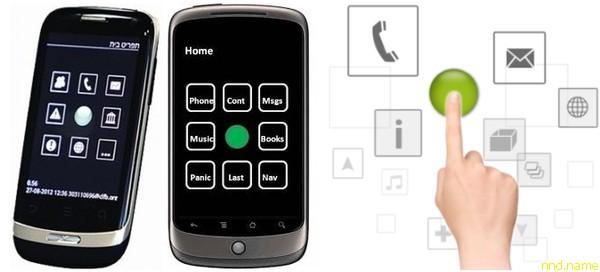 Qualcomm создала смартфон для незрячих