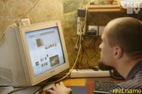 Лёша купил бэушный компьютер и подключил интернет