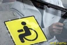 Инвалиды в Украине: в Европе такое немыслимо
