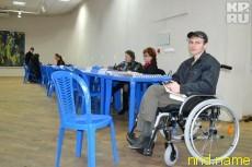 Специалисты не советуют писать в резюме - инвалид