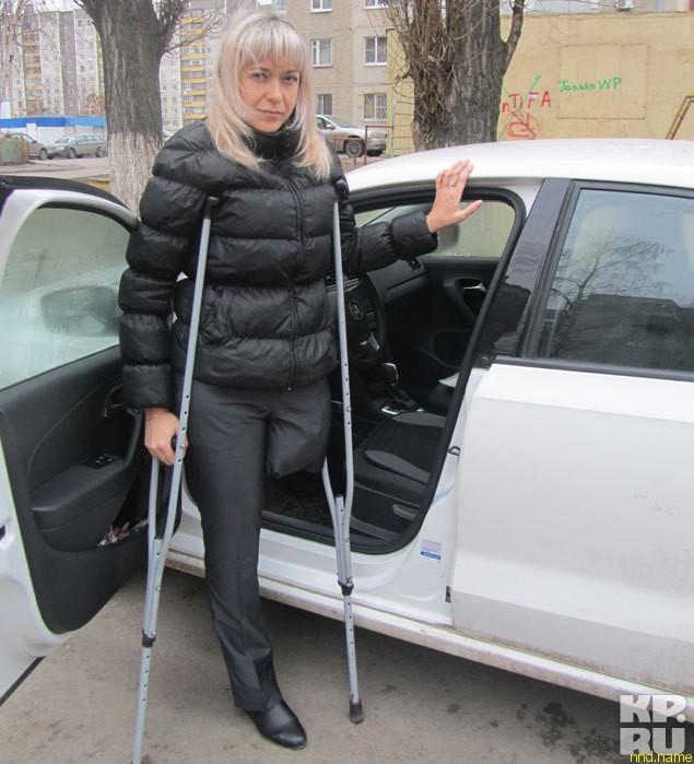 Девушкой инвалидом москве в знакомство с