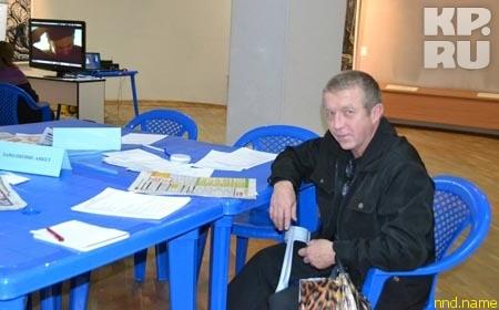 Олег Курасов ушел с работы, где платили 4 тысячи в месяц, а теперь боится, что другой не найдет