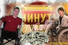Виктор Кочкин и Даниил Анастасьин