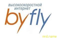 byfly с 1 января подорожает на 20%