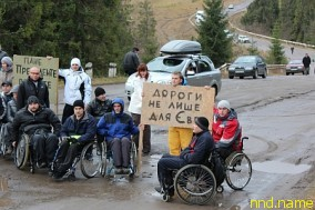 В Украине инвалиды перекрыли дорогу