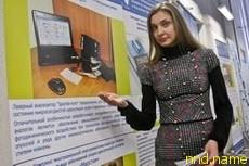 В роли доктора - компьютер