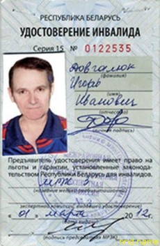 Частный случай фотографа Довгалюка