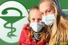 Грипп в Беларуси: профилактика и лечение