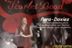 Para Doxies - первый в Британии публичный дом для инвалидов