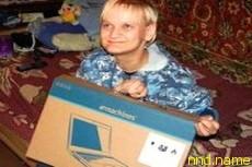 Более 250 донских инвалидов получат ноутбуки и нетбуки