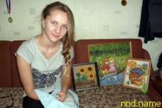 Дарья Еремеева – Дарья-кудесница