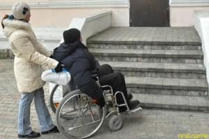 Штрафы за отказ выделить рабочие места для инвалидов