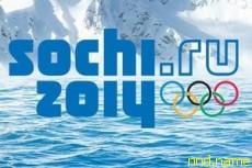 Билеты на Олимпиаду в Сочи для людей с инвалидностью