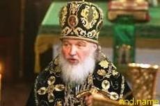 Церковь должна помогать инвалидам в учебе и поиске работы - патриарх Кирилл