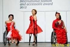 В Москве разместят креативную социальную рекламу с участием инвалидов