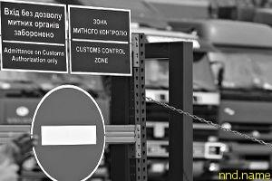 Украина перекрывает контрабанду под видом гуманитарки