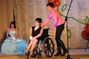В Мурманск - конкурс красоты среди девушек с инвалидностью