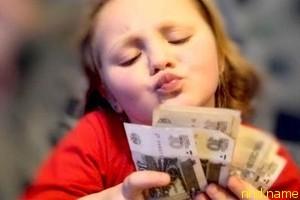 Пособие усыновителям детей-инвалидов в Башкирии увеличится