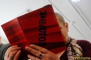 Книга Александра Томковича «Преодоление»