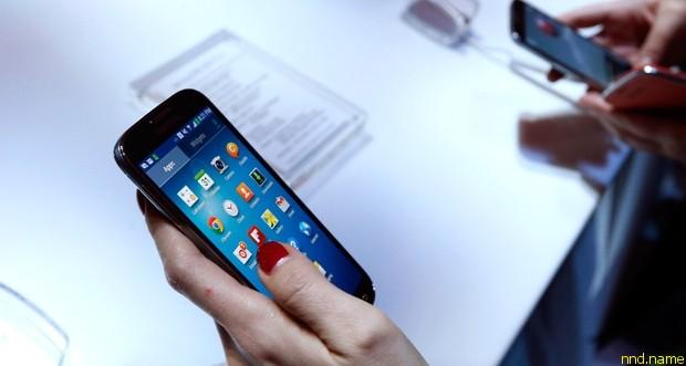 Samsung Galaxy S4 смартфон с технологией отслеживания взгляда