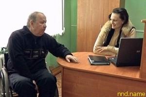 Колясочница получила должность администратора МРЭК