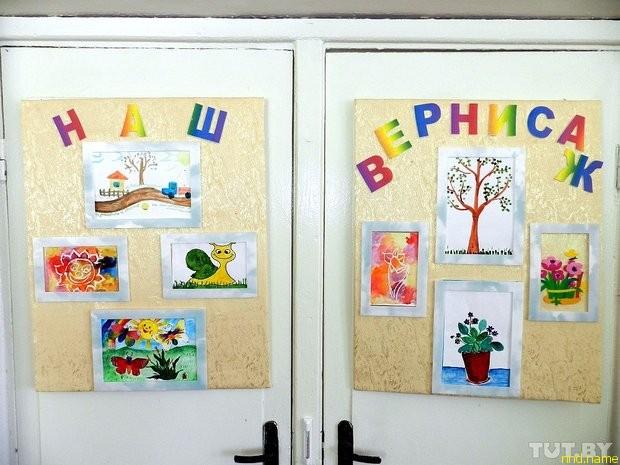 Двери детской комнаты