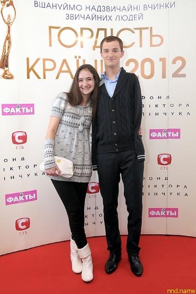На церемонию награждения Ярослав Семененко приехал со своей девушкой Настей