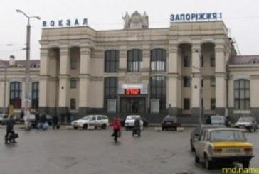 В Запорожье на вокзале откроют комнату отдыха для инвалидов
