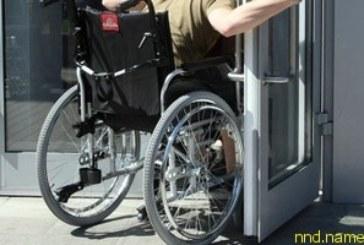 С 17 по 21 мая акция «Неделя доступности» в Минске