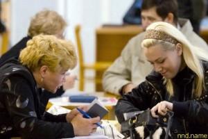Ярмарка вакансий для студентов с инвалидностью пройдет в Москве