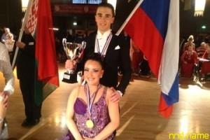 Гульназ Акбашева и Виталий Морозов