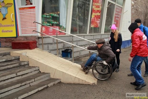 На коляске по Тюмени: пандусы и другие препятствия