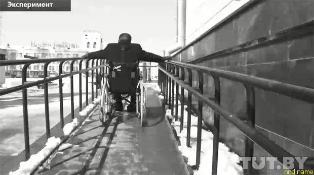 Нужно забывать слово инвалид! Это граждане Республики Беларусь!
