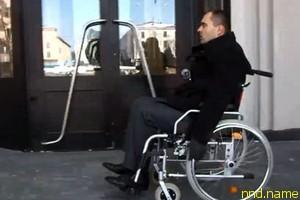 Олег Гайдукевич: Нужно забывать слово инвалид!