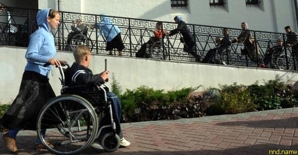 Россияне чувствуют неловкость при общении с инвалидами