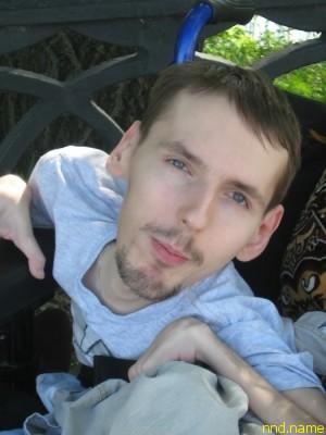 Григорий Прутов - Пожалуйста, помогите нам быть вместе!