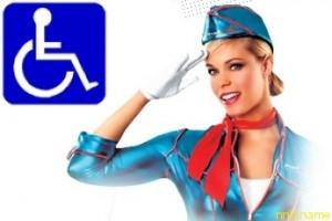 Госдума РФ обязала авиакомпании принимать на борт инвалидов