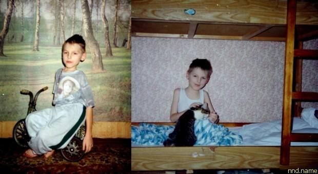 Григорий Прутов - На фото мне около 7 лет