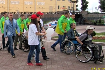 Знакомство Инвалидов В Рб